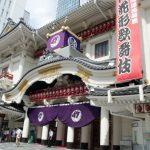 歌舞伎は歴史がある伝統芸能!いろいろな公演がある歌舞伎の魅力とは