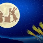 「お月見」仲秋の名月には月見の宴を!【歳時記】